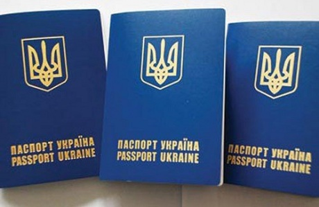 passport_ukr