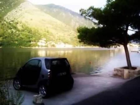 Дом у озера купить болгария